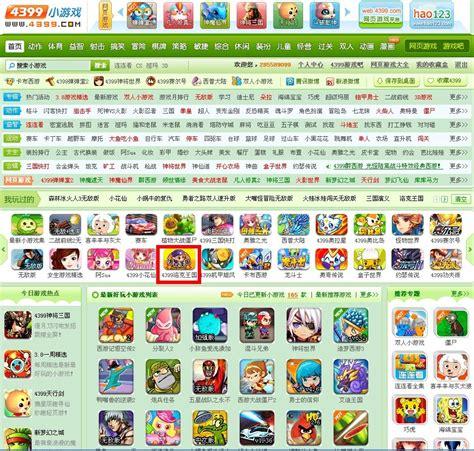 7k7k小游戏单人小游戏