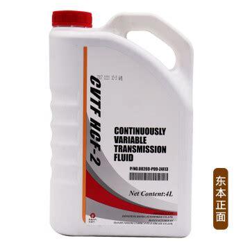 HCF–2变速箱油