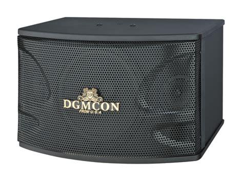 dgmcon