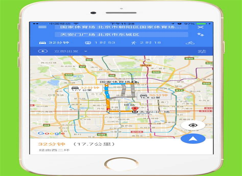 google地图下载app