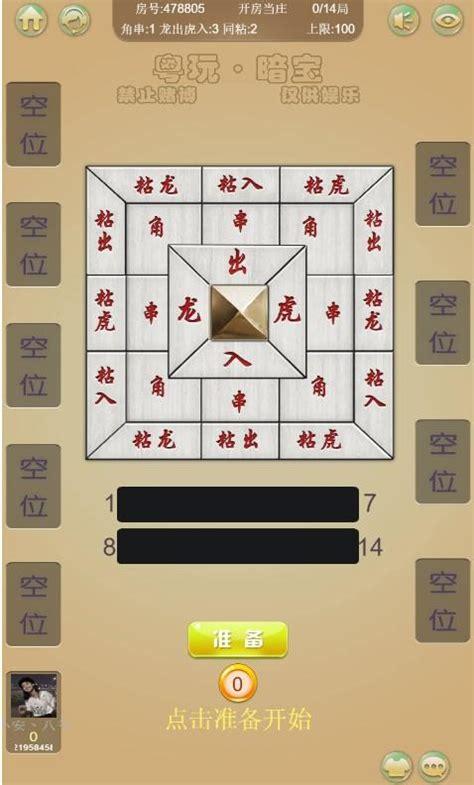 h5棋牌源码论坛