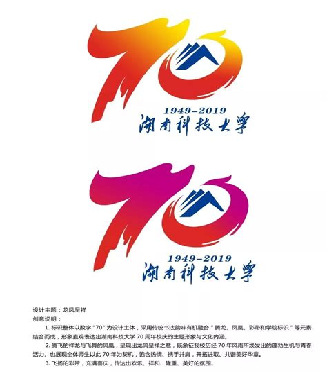 logo设计理念阐述