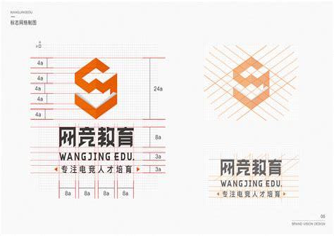 logo设计规范