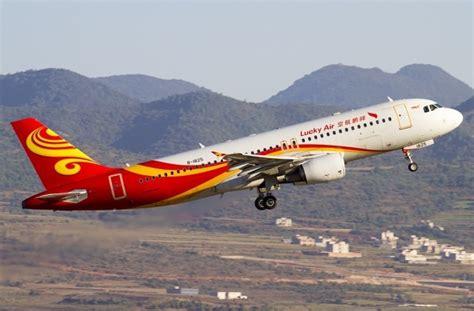 nh航空是什么航空公司