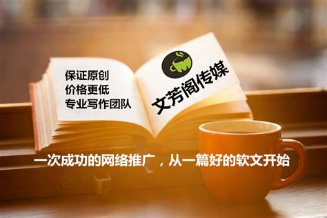 seo文章软文