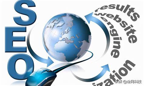 seo网站优化公司