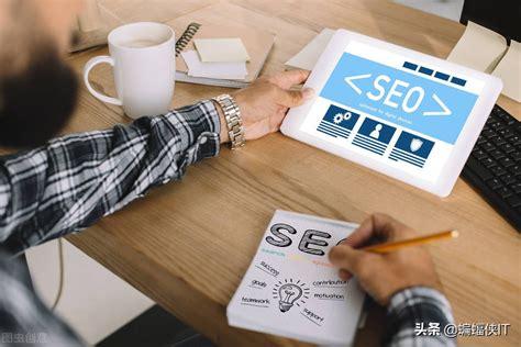 seo网站优化策划案