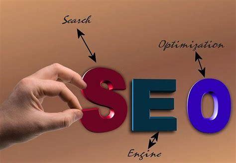 seo网站推广提升