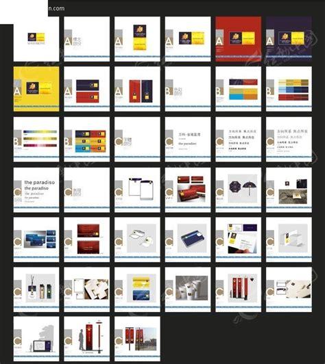 vi手册全套模板