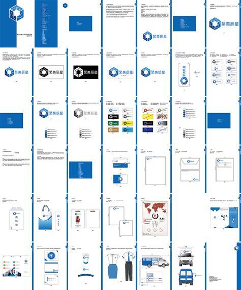 vi手册设计公司