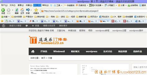 wordpress分页seo